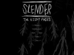 Slender  0.9.7 Beta imagen 1