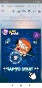 Smart AudioBook Player image 2 Thumbnail