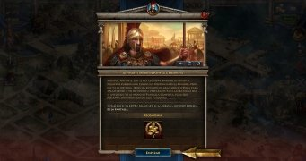 Sparta: War of Empires image 4 Thumbnail
