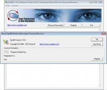 SpotIM image 2 Thumbnail