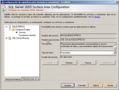 SQL Server 2005 bild 1 Thumbnail