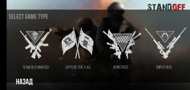 Standoff Multiplayer imagen 8 Thumbnail