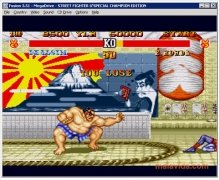 Street Fighter bild 3 Thumbnail