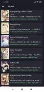 Super Manga imagem 7 Thumbnail