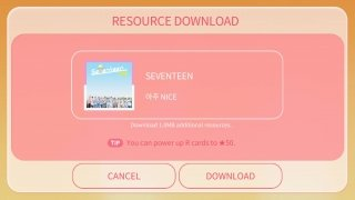 SuperStar PLEDIS image 6 Thumbnail