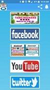 Tamilrockers Изображение 2 Thumbnail