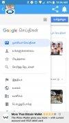 Tamilrockers imagen 3 Thumbnail