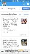Tamilrockers Изображение 6 Thumbnail
