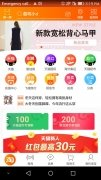 Taobao Изображение 3 Thumbnail