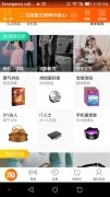 Taobao Изображение 5 Thumbnail
