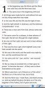 Tecarta Bible imagen 3 Thumbnail