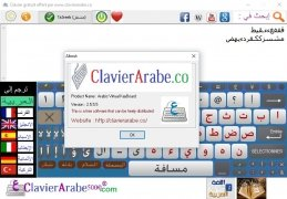 Clavier Arabe 5000 image 1 Thumbnail