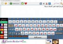 Teclado Árabe 5000 imagen 3 Thumbnail
