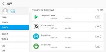 Tencent My App imagen 2 Thumbnail
