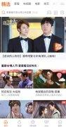 Tencent Video image 1 Thumbnail
