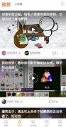 Tencent Video image 2 Thumbnail