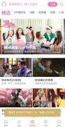 Tencent Video image 3 Thumbnail