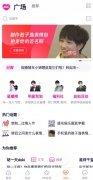 Tencent Video image 4 Thumbnail