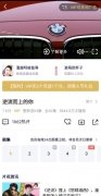 Tencent Video image 6 Thumbnail