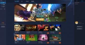 Tencent WeGame imagem 2 Thumbnail