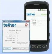 Tether image 2 Thumbnail