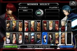 THE KING OF FIGHTERS-i bild 1 Thumbnail