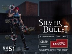 the SilverBullet image 4 Thumbnail