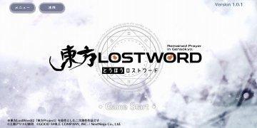 Touhou Lost Word imagen 2 Thumbnail