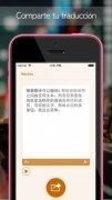 Traductor imagen 2 Thumbnail