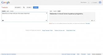 Google Translate imagem 4 Thumbnail