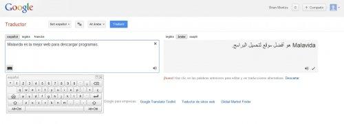 Traductor de Google imagen 5 Thumbnail