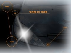 Tuning Car Studio image 4 Thumbnail