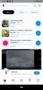 TutuApp Изображение 2 Thumbnail