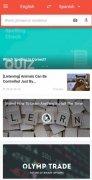 U-dictionary image 1 Thumbnail
