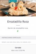 Uber Eats: Food Delivery image 5 Thumbnail