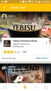 Untappd image 1 Thumbnail