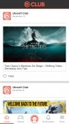 Ubisoft Club - Uplay image 2 Thumbnail