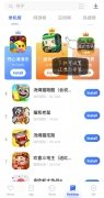 VIVO App Store imagen 6 Thumbnail