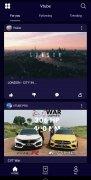 vTube image 2 Thumbnail