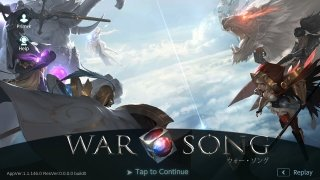 War Song image 1 Thumbnail