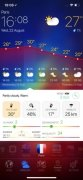 Weather Now imagem 6 Thumbnail