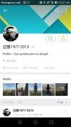 Weibo image 12 Thumbnail