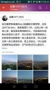 Weibo image 14 Thumbnail