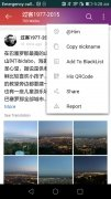 Weibo image 15 Thumbnail