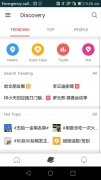 Weibo image 9 Thumbnail
