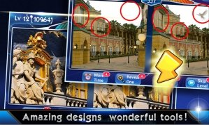 What Diff? Find IT image 2 Thumbnail