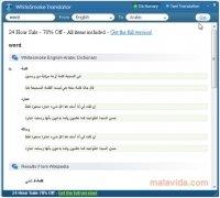 WhiteSmoke Translator imagem 2 Thumbnail