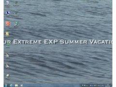 Windows 7 DreamScene Activator imagen 3 Thumbnail