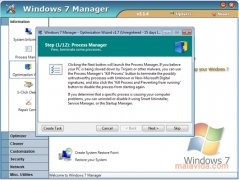 Windows 7 Manager image 4 Thumbnail