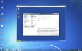 Windows XP Mode image 2 Thumbnail